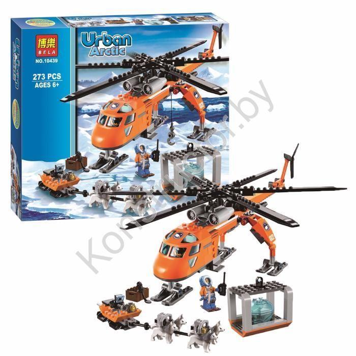 Лего арктический вертолет купить минск