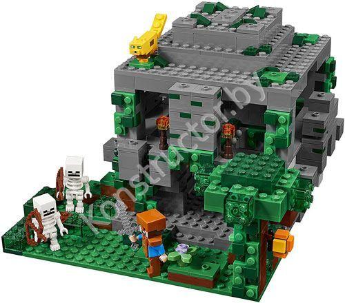 Лего джунгли купить минск