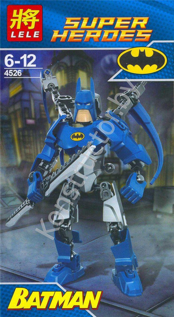 Lele super heroes супергерои 4526 batman