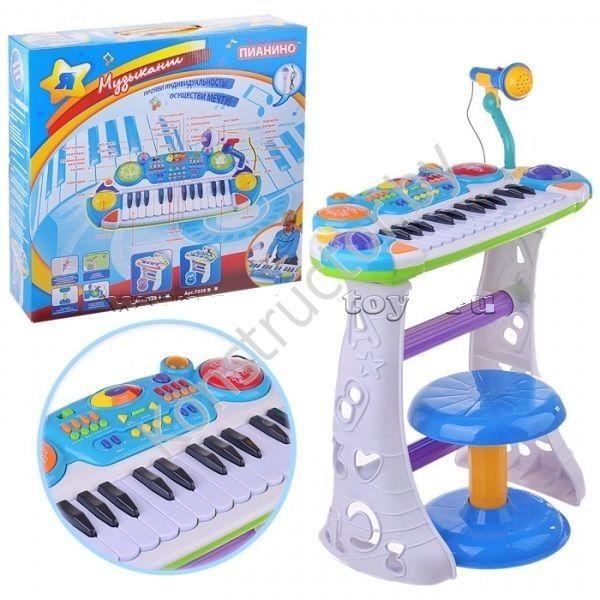 Купить игрушку синтезатор детский