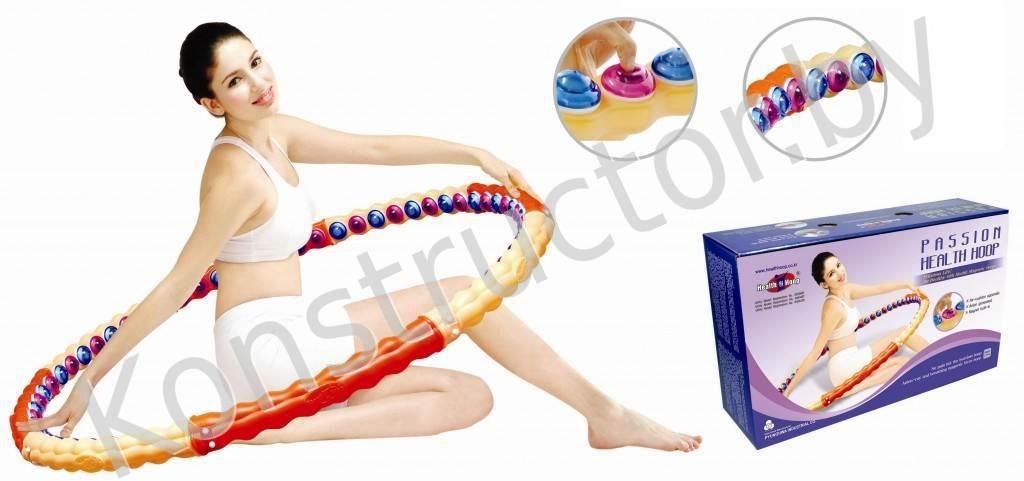 Вес гимнастического обруча – 2 8 кг