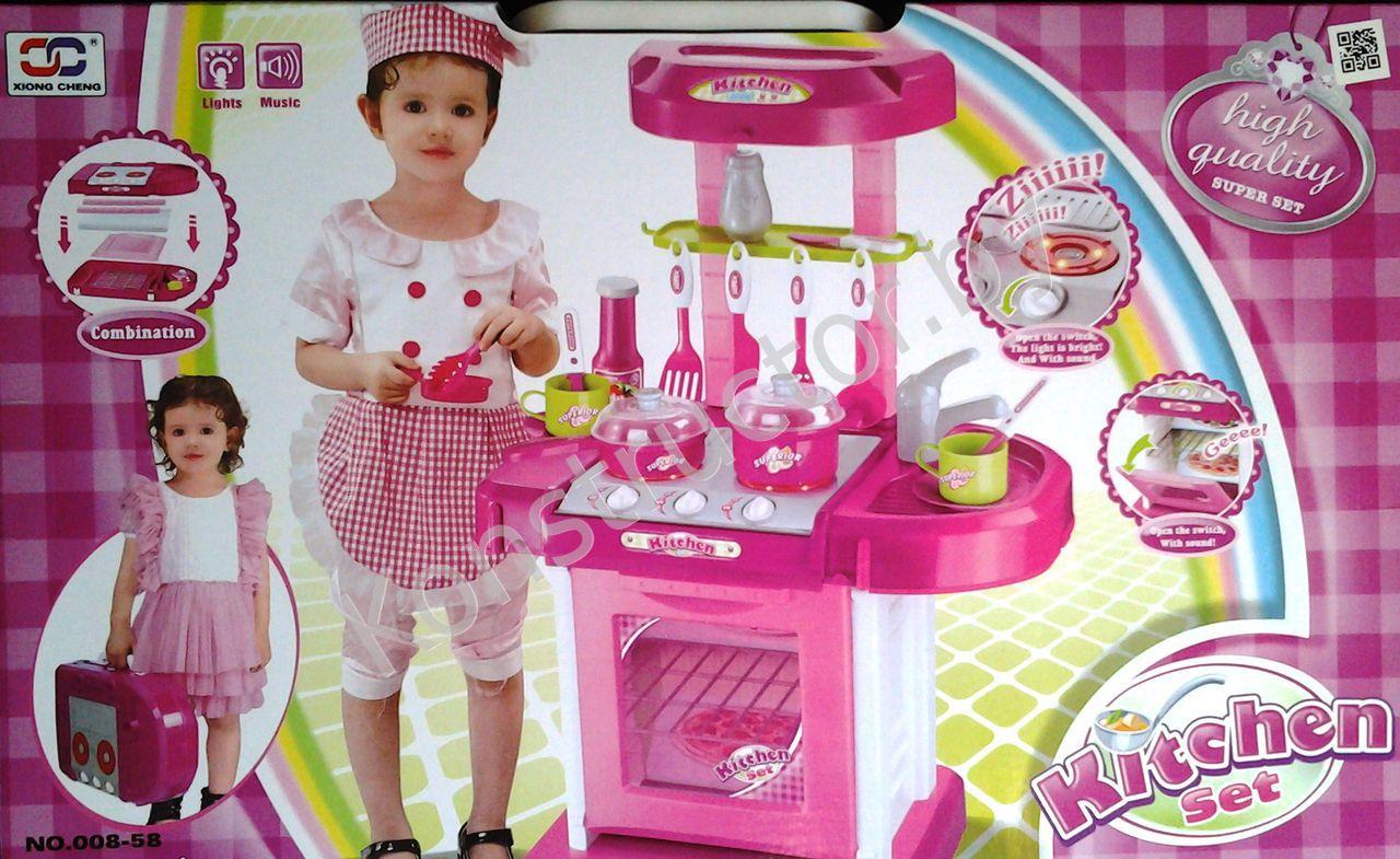 Kitchen set 008 58 for Kitchen set 008 58