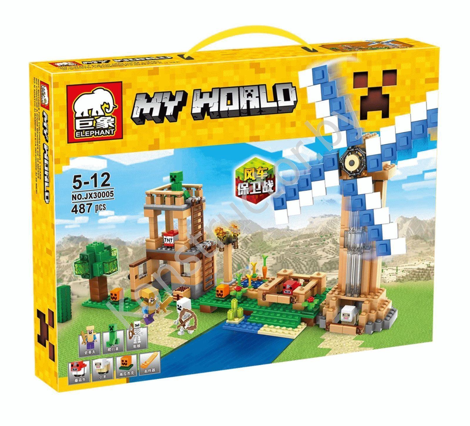 Лего майнкрафт игрушки купить