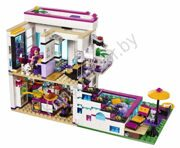 10498-41135 Lego Friends (2)