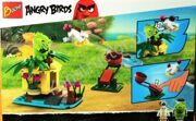 108-5 angry birds