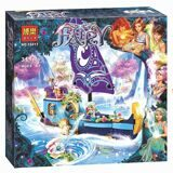 NEW-BELA-10411-Elves-series-41073 lego (2)