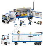лего 60044 (1)