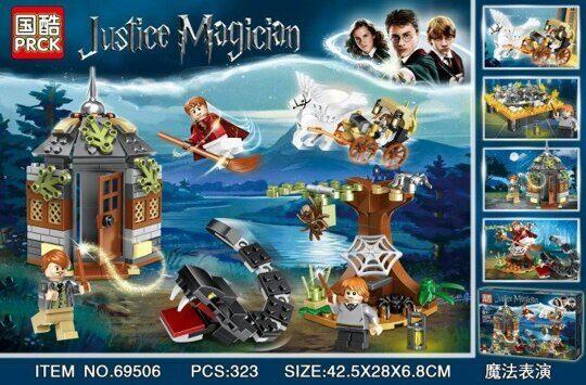 Лего Гарри Поттер Волшебная хижина, 69506 PRCK аналог Лего ...