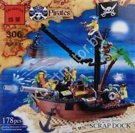 Конструктор пиратский корабль 306