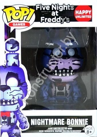 Кошмарный Бонни фигурка POP1 Five Nights at Freddy's 10 см, Nightmare Bonnie