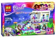 10498-41135 Lego Friends