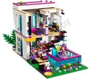 10498-41135 Lego Friends (3)