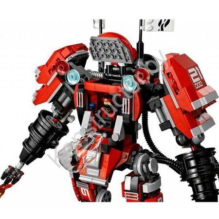 Лего муви конструктор купить